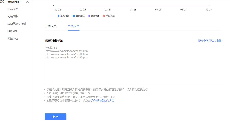 图片[4]-从seo是什么到网站优化排名-收录是什么?怎样快速提高收录?