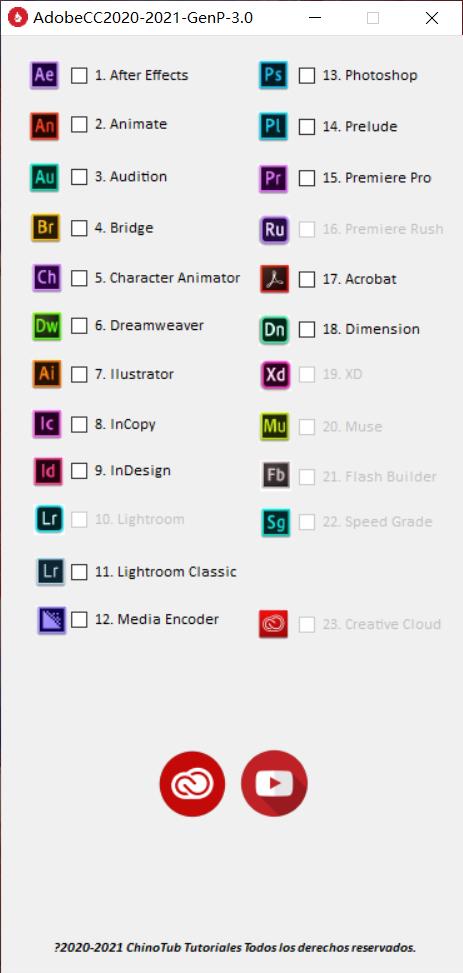 图片[2]-七月最新Adobe全家桶激活,AdobeCC2020-2021-GenP-3.0