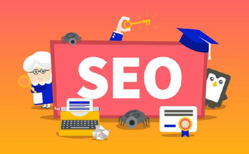 图片[1]-从seo是什么到网站优化排名-SEO是什么,每天的工作内容。