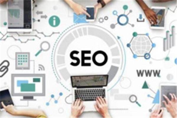 图片[1]-从seo是什么到网站优化排名-网站关键词排名的流程