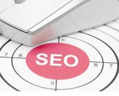 图片[1]-从seo是什么到网站优化排名-收录是什么?怎样快速提高收录?