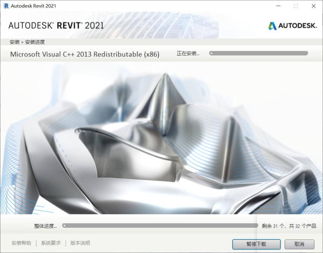 图片[4]-revit2021注册机,revit2021下载,revit2021破解版,revit2021简体中文版,revit2021官方正式版