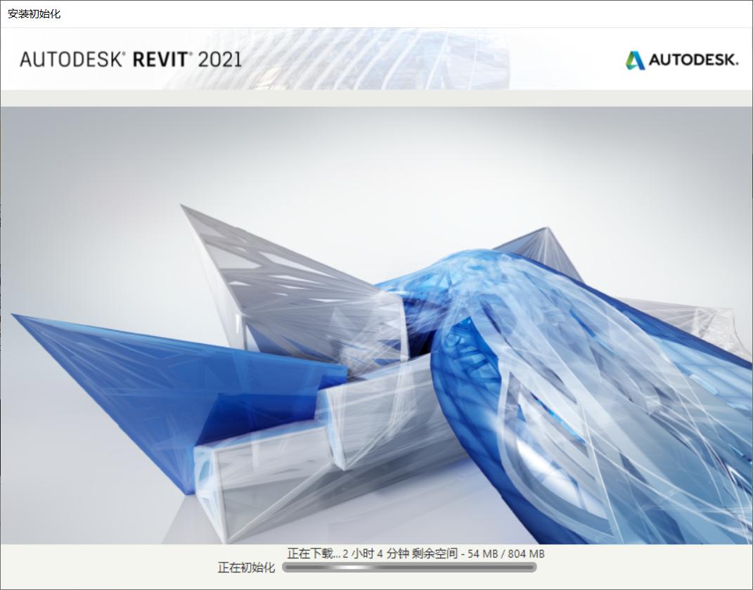 图片[1]-revit2021注册机,revit2021下载,revit2021破解版,revit2021简体中文版,revit2021官方正式版