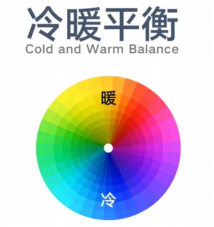 图片[31]-色彩搭配速成-优然创能