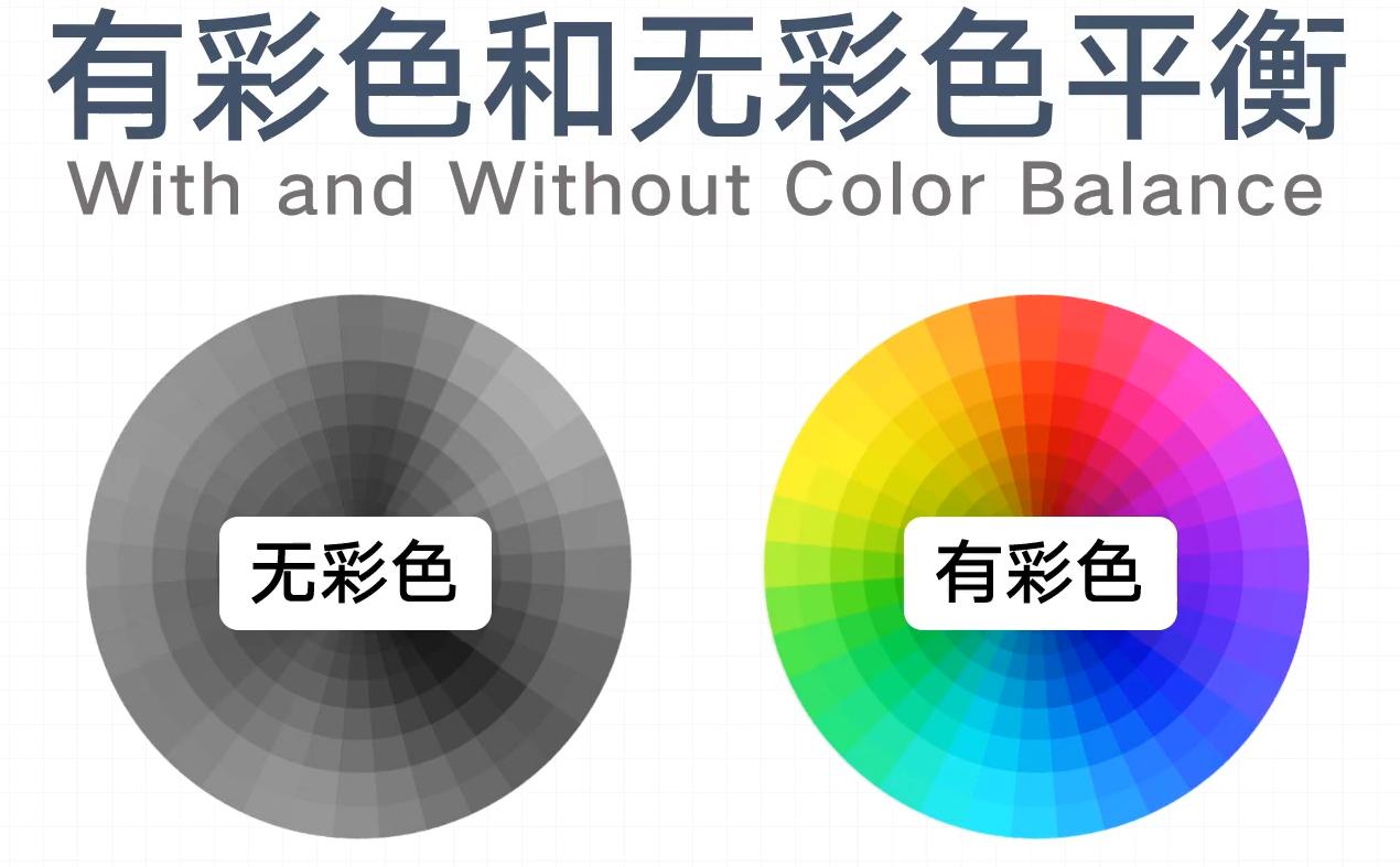 图片[38]-色彩搭配速成-优然创能
