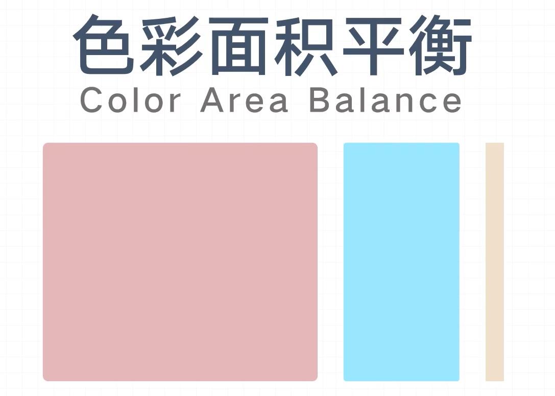 图片[36]-色彩搭配速成-优然创能