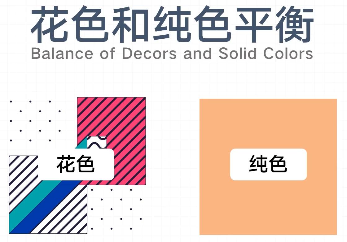 图片[40]-色彩搭配速成-优然创能