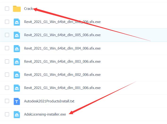 图片[3]-解决revit许可证管理器不起作用或未正确安装,revit现在将关闭。