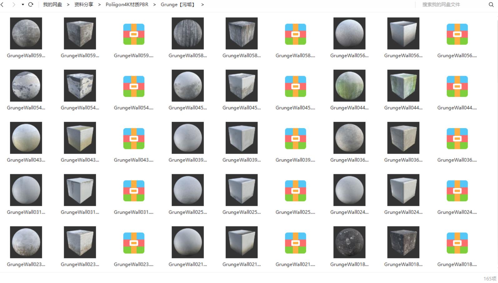 图片[10]-Poliigon4K材质PBR,enscape,d5render,vray等渲染器通用,共185.15GB