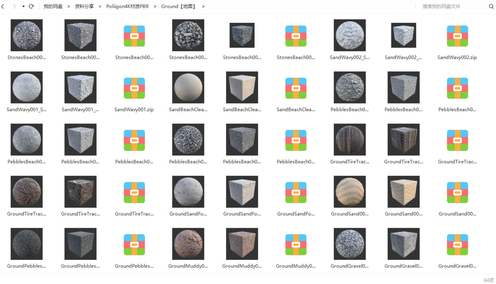 图片[9]-Poliigon4K材质PBR,enscape,d5render,vray等渲染器通用,共185.15GB