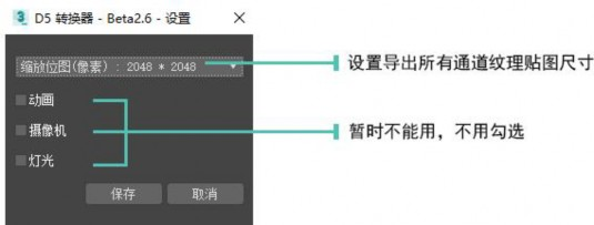 图片[5]-3dmax模型怎么转sketchup