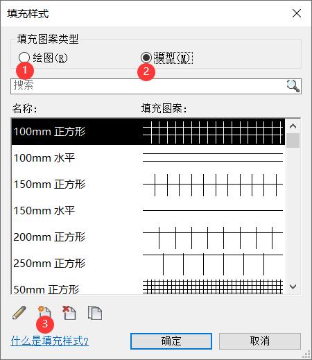 图片[2]-revit填充文件制作